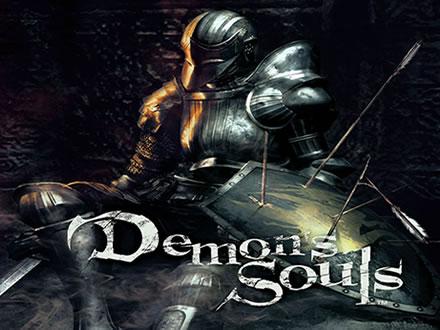 File:Demon's Souls wallpaper 1.jpg