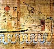 Set speared Apep