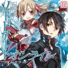 Sword Art Online 2: Aincrad. Released on August 10, 2009.