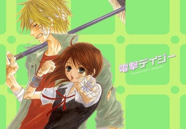 File:Dengeki356.jpg