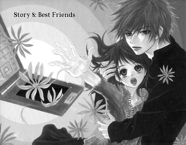 File:Ochibichan scan dengeki daisy vol02 ch08 pg01-02.png
