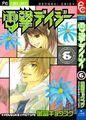 Thumbnail for version as of 01:35, September 7, 2011