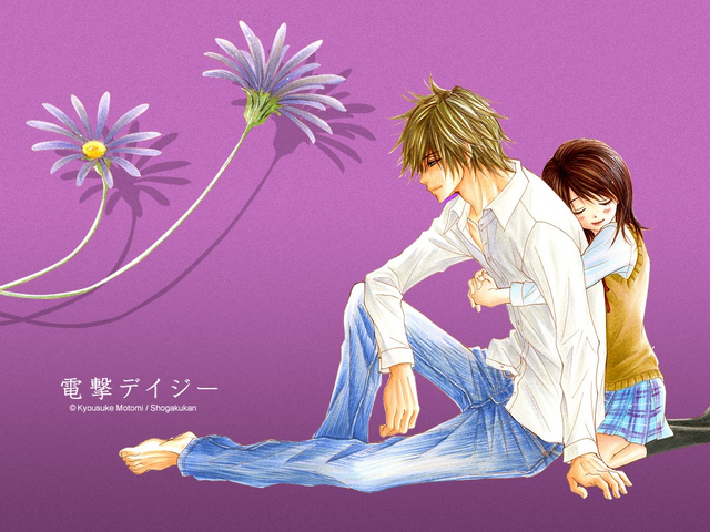 File:Dengeki daisy purple - chp 20.PNG