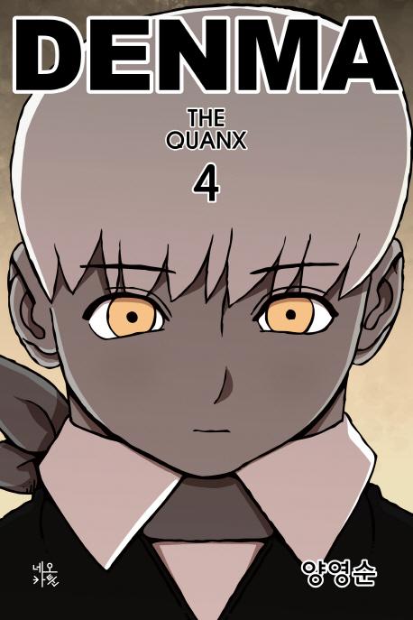 Denma the Quanx 4