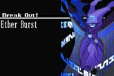 Ether Burst