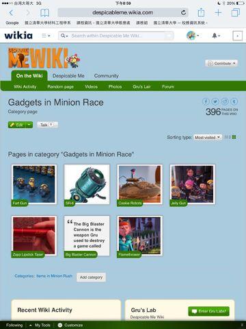 File:Race category.jpg