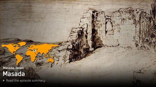 File:Masada.jpg