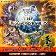 The Dragonslayers (US)