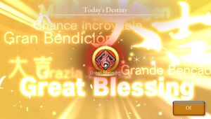 Great blessing