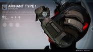 Arihant Type 1 (Gauntlets) UI