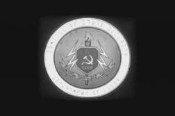 Soviet Union Symbol in DAH!2