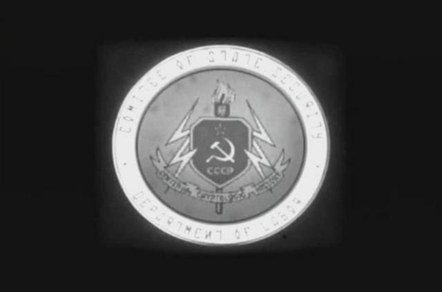 File:Soviet Union Symbol in DAH!2.png