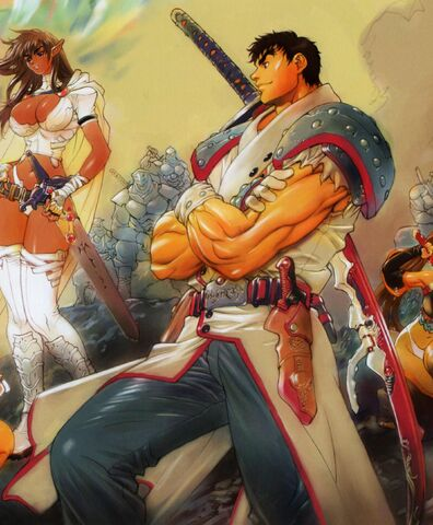 File:Gara Manga.jpg