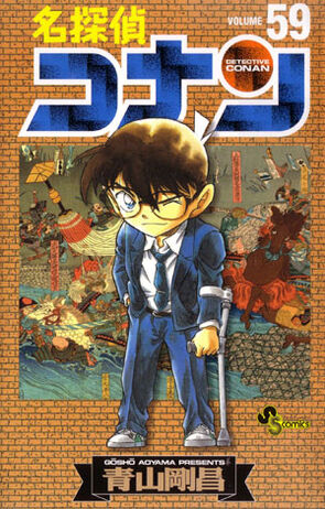 Volume 59