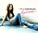 Mai Kuraki - Ichibyōgoto ni Love for You