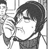 File 189-191 Kaneko manga