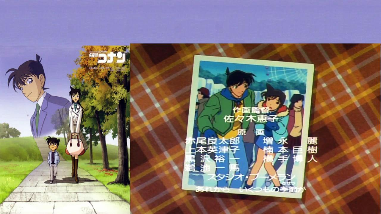 Detective Conan Endings 7-8-9-10-11-11 (Special)-12