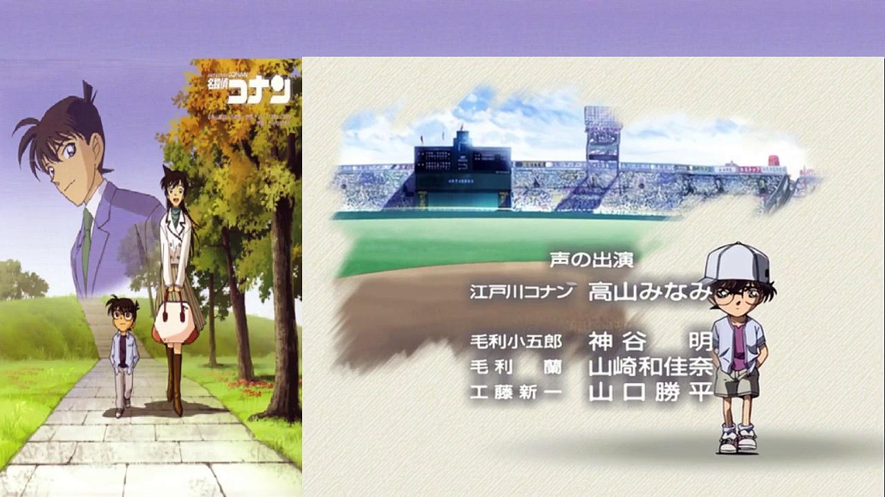 Detective Conan Ending 20 (Special)
