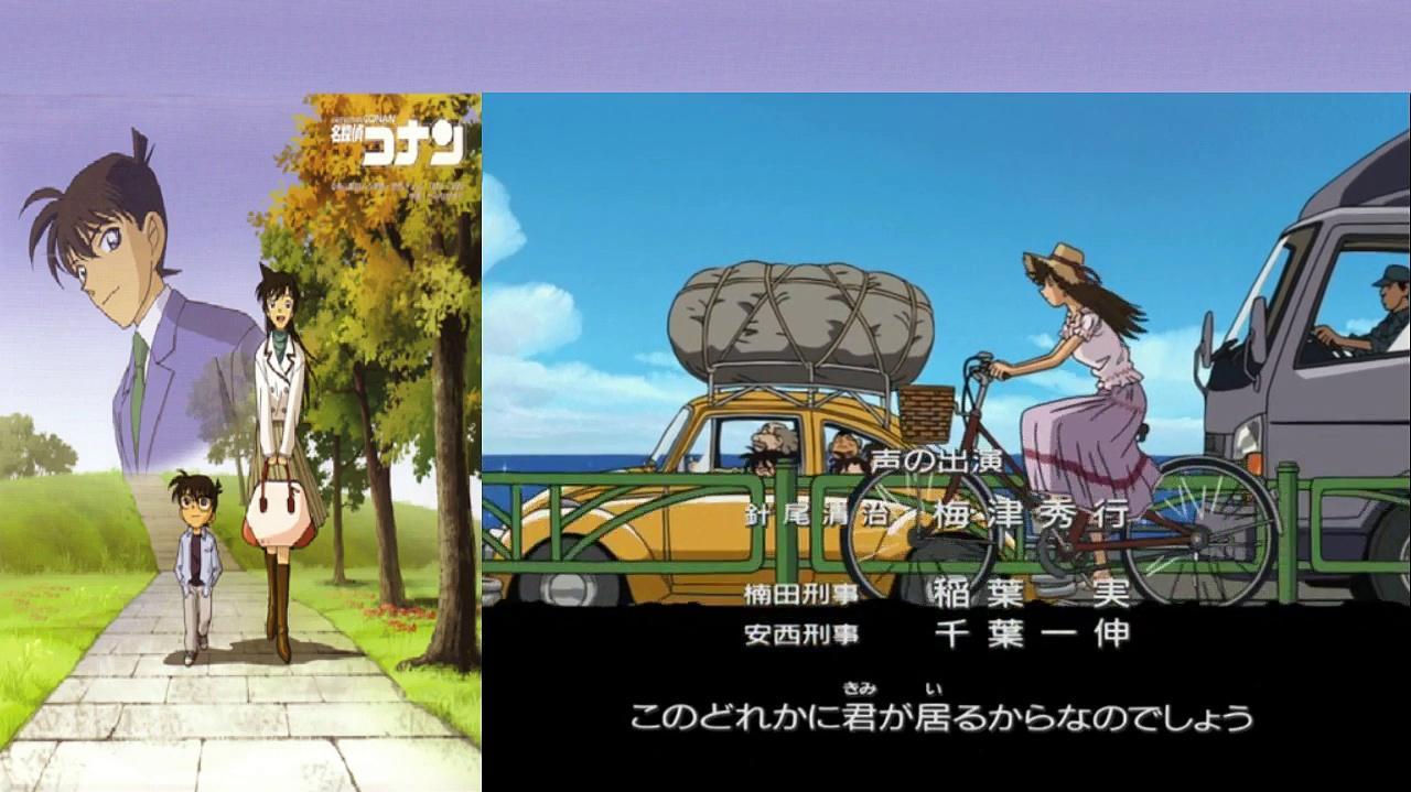 Detective Conan Ending 15