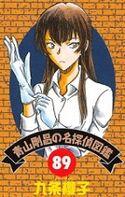 Detective 89