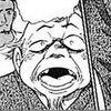 Iwao Akashi manga