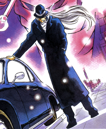 File:Gin2 color page V24-7 closeup.PNG