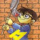 ConanSide 53