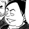 Ikurou Wakamatsu manga