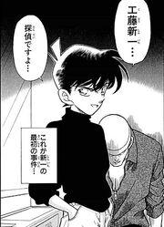 Shinichi's first case manga