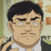 Kenji Otani