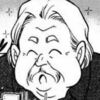 Dosan Nagato manga