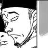 File 812-814 Man 2 manga