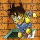 ConanSide 71