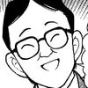 EP31 Takashi Matsuo manga