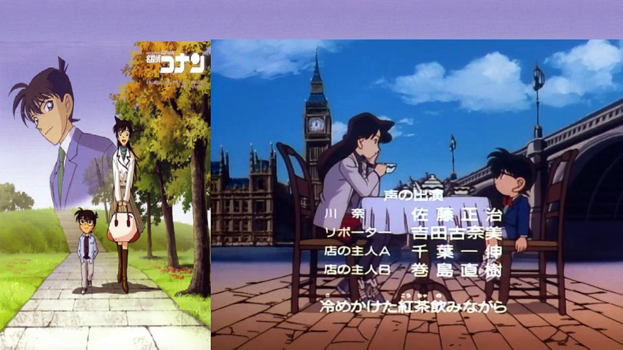 Detective Conan Ending 1