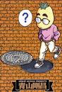 Aoyama 49