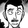 Ryouhei Onda manga