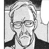 Edward Crowe manga