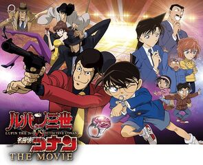 Lupin vs Conan Movie