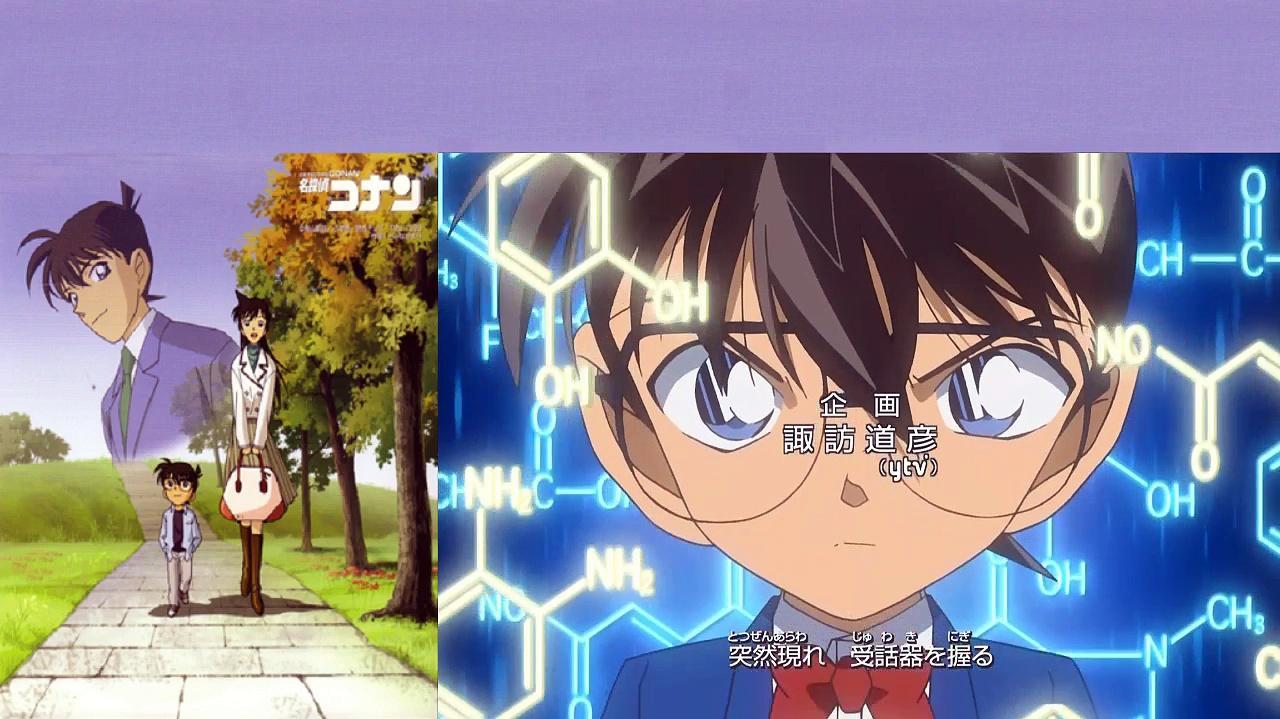 Detective Conan Opening 25