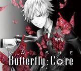 ButterflycoretypeA