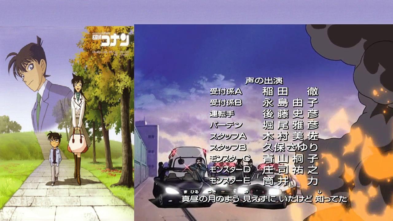 Detective Conan Ending 18 (Special)