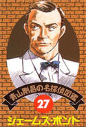 Detective 27