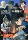Movie 13