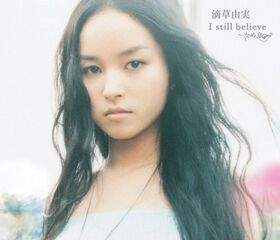 Yumi Shizukusa - I Still Believe