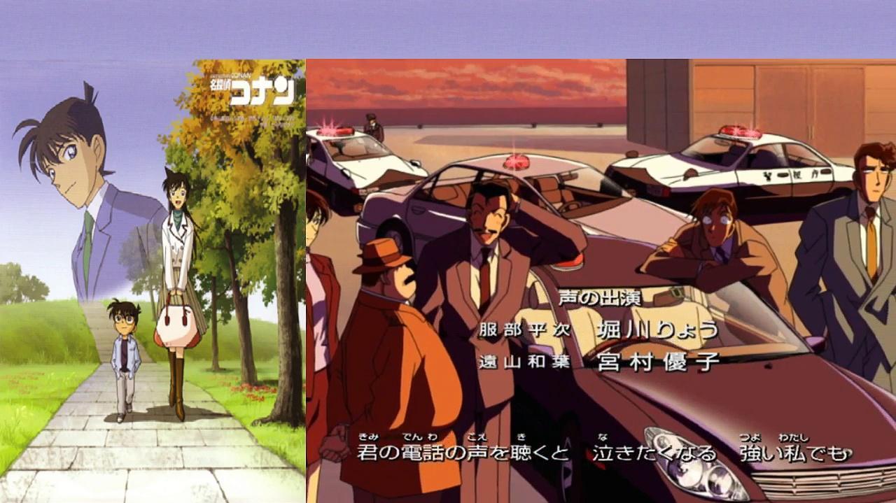 Detective Conan Ending 17