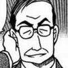Hidero Saruwatari manga