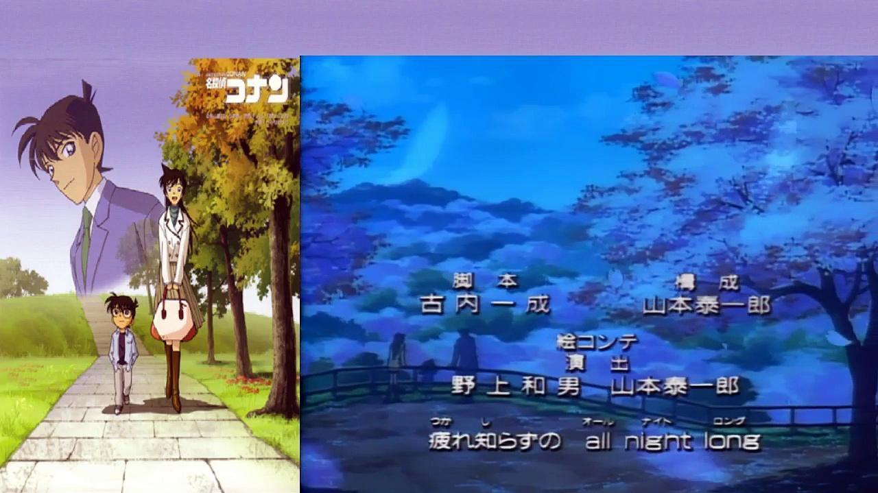 Detective Conan Ending 3 (Special)