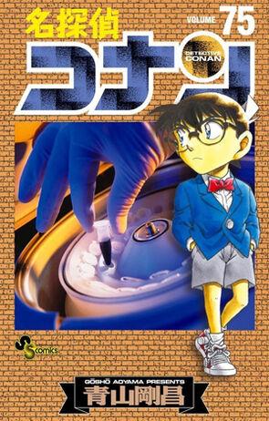 Volume 75
