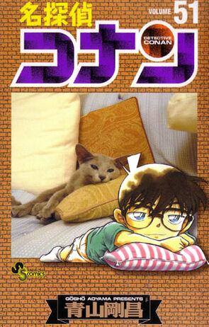Volume 51